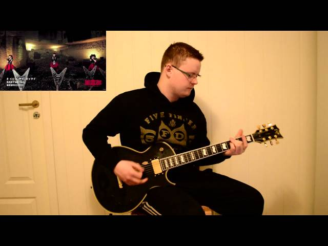 Babymetal – Ijime, Dame, Zettai Guitar Cover (link To Tabs)